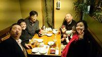 '16.1.16新年会のり子&田中.jpg