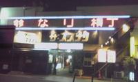 100506下北沢1.jpg