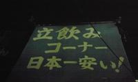 100506下北沢2.jpg